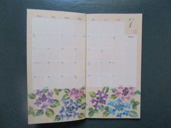 啓佑社 刺しゅう花の手帳とカレンダー (7)