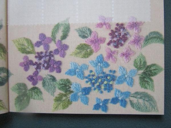 啓佑社 刺しゅう花の手帳とカレンダー (8)