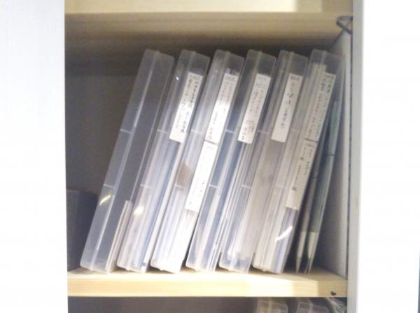 取扱説明書や書類の整理収納