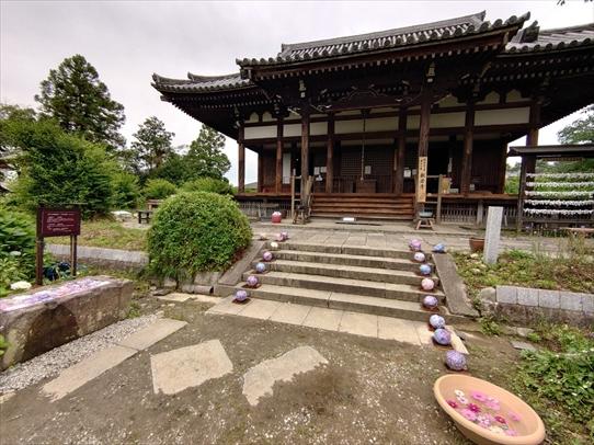 hannyaji_2021062916320227d.jpg