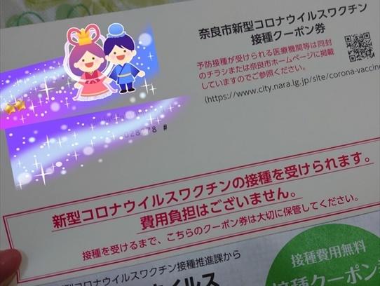tanabatasama4.jpg