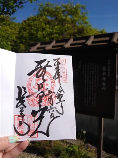 tyougakuji50.jpg