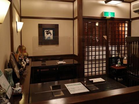 ajishioyakitan02.jpg
