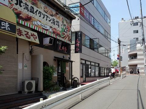 amanoyaoyako02.jpg