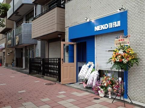 aomugitsuke11.jpg