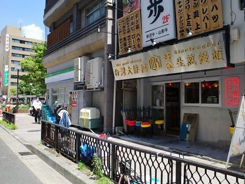 bukkakesudachi17.jpg