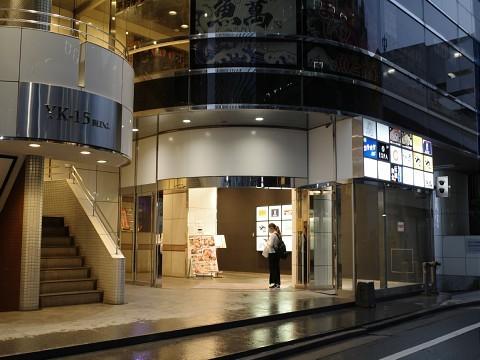 dinnerogawa18.jpg