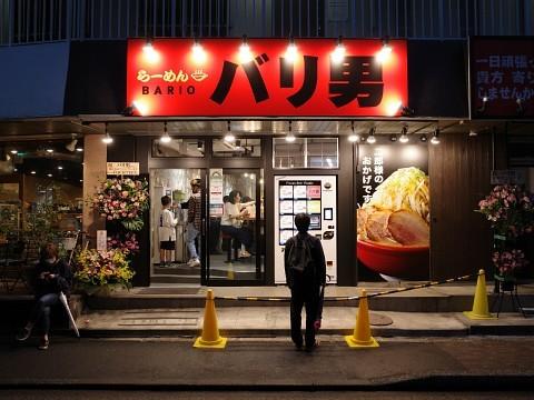 dinnerogawa20.jpg