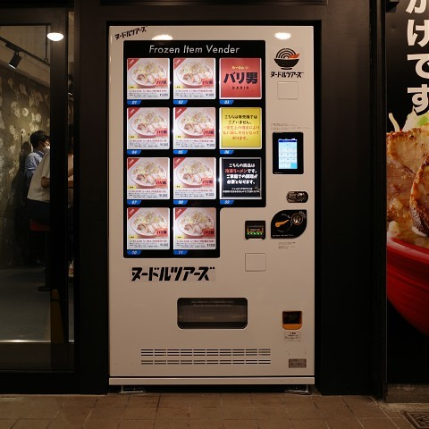dinnerogawa21.jpg