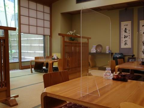 gomadareaichi02.jpg