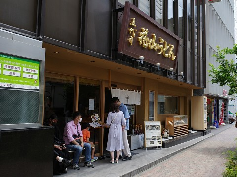 hanayamazaru02.jpg