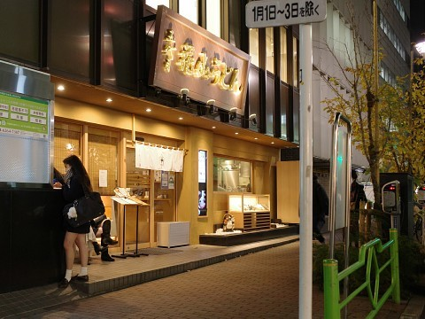 hanayamazaru16.jpg