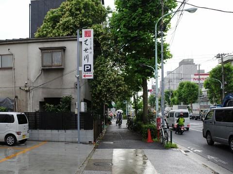hasegawa12.jpg