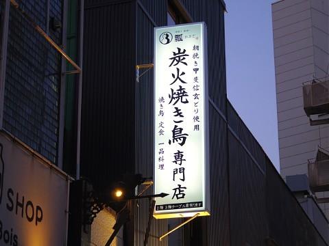 hisagosaikai02.jpg