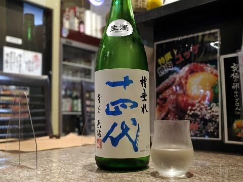 hiyachutakumi08.jpg