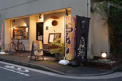 hiyachutakumi15.jpg