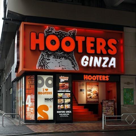 hootersginza12.jpg
