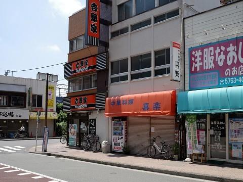 hyakusaitori12.jpg
