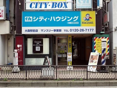 hyakusaitori13.jpg