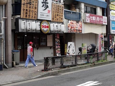 hyakusaitori14.jpg