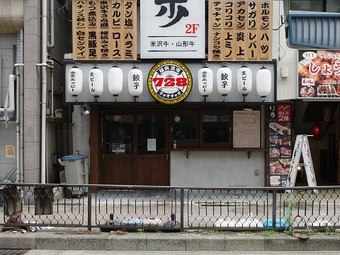 hyakusaitori15.jpg