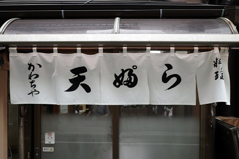 kawachiyachu01.jpg
