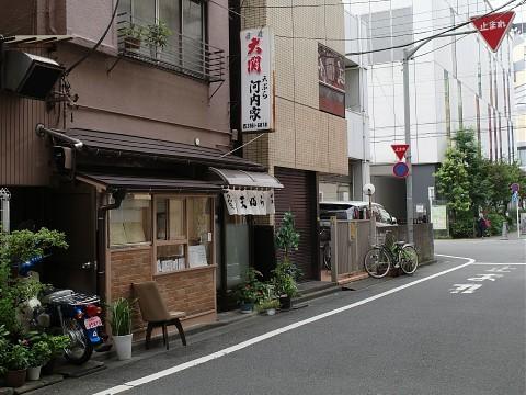 kawachiyachu02.jpg