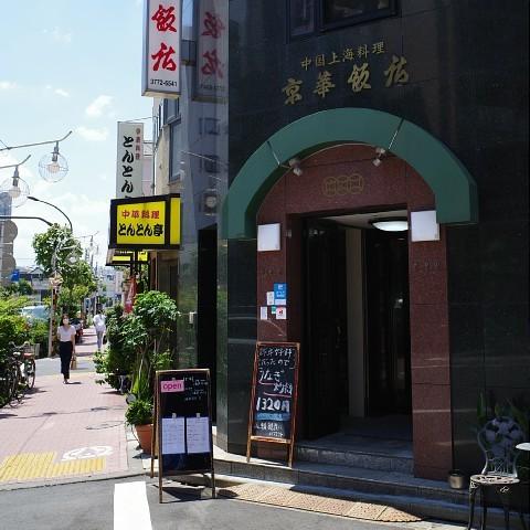 kyokahiyachu08.jpg