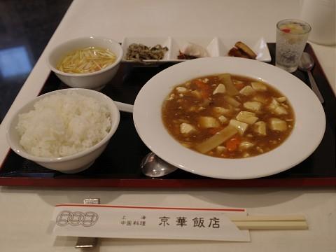 kyokatougan11.jpg