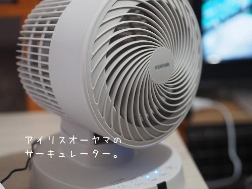 P7120016.jpg