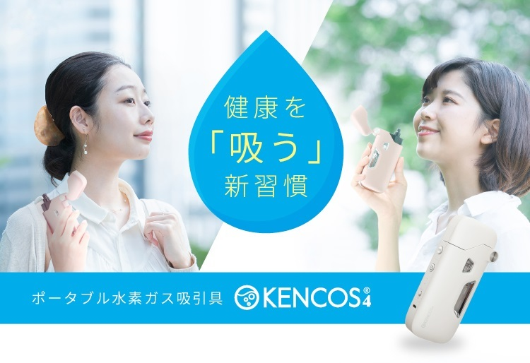 KENCOS4