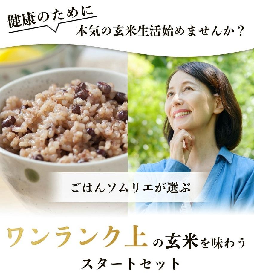 お米のくりや
