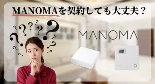 manoma_top.jpg