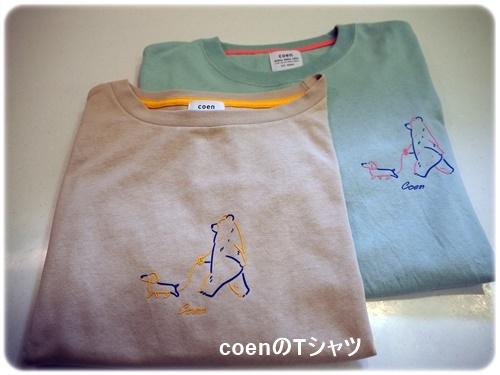 coenのTシャツ