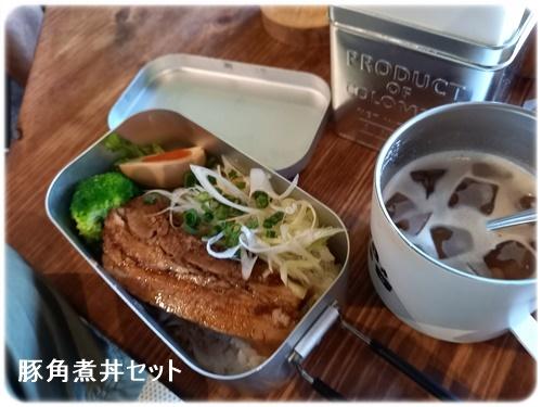 豚角煮丼セット