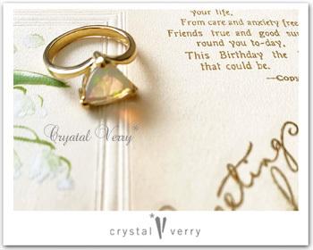 オパールリング crystal-verry