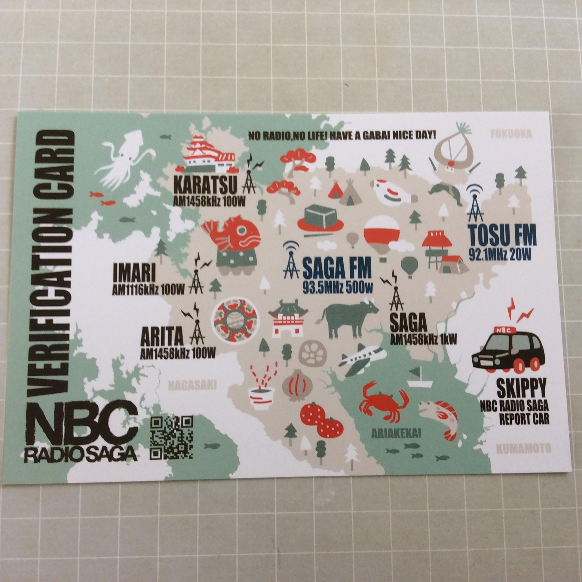nbc saga qsl 01