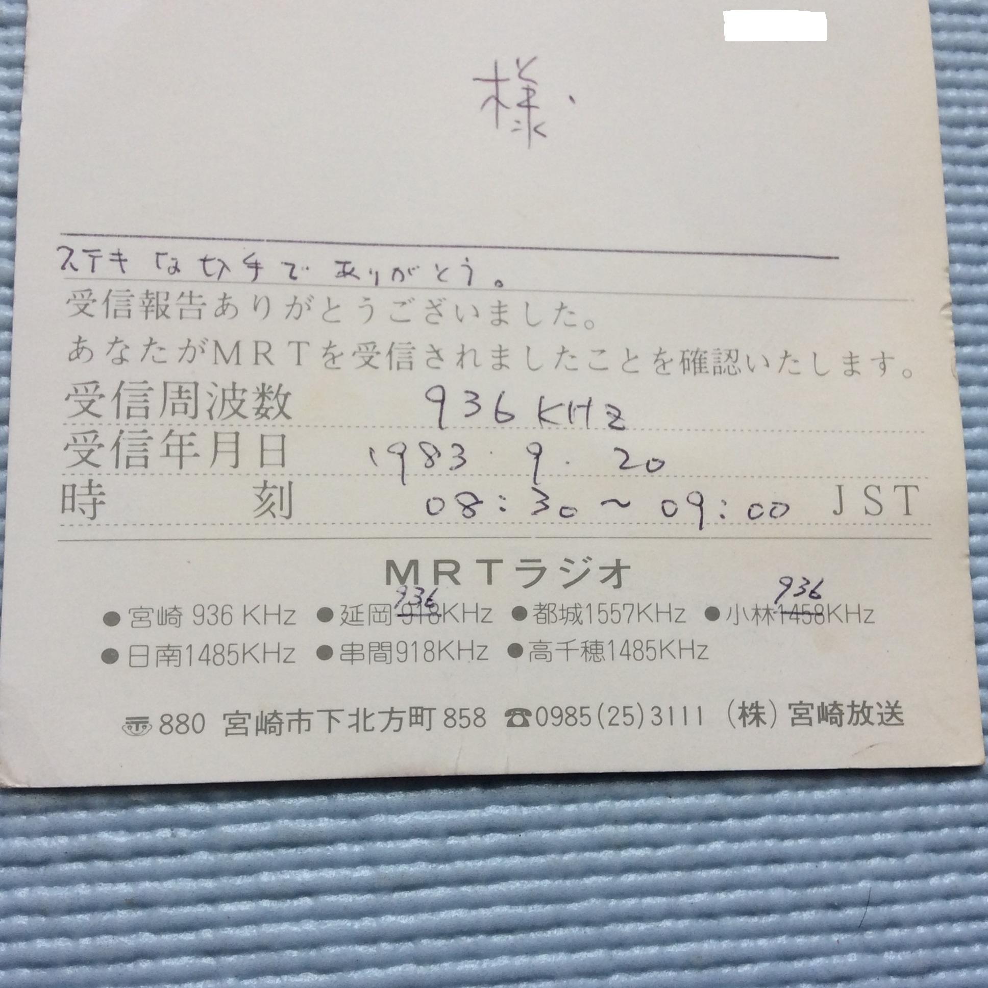 mrt936-03