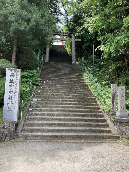 丹生官省符神社 (1)