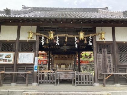 丹生官省符神社 (2)