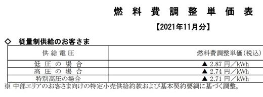 20211017-2.jpg