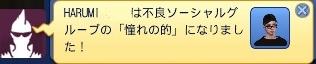 sBPcrimefam02_722a.jpg