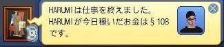 sBPcrimefam02_725a.jpg