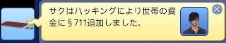 sBPcrimefam02_801a.jpg