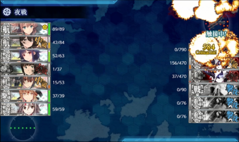 E-3-1クリア