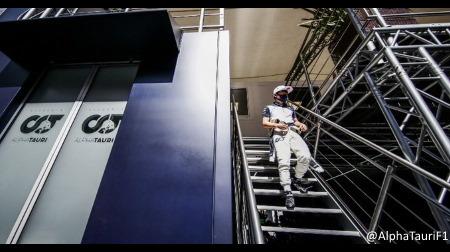 アルファタウリの角田「カタロニア・サーキットはよく知っているのでFP1から速く走れると確信している」