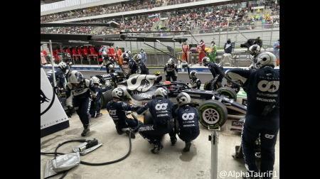 F1ロシアGP:アルファタウリ「雨が長く続かないと考えドライタイヤを履かせたがギャンブル失敗した」