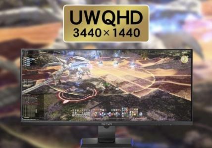 FF14 UWQHD