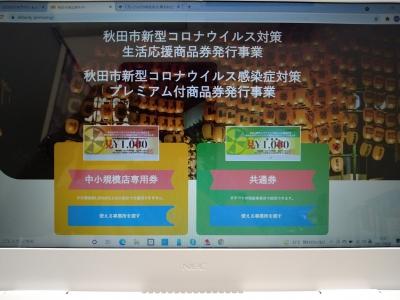 DSC_0581.jpg