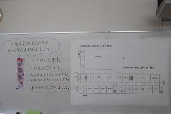 1年学校探検IMG_6863